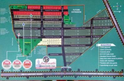 1230 sqft, Plot in Builder VENKATADRI amravathi Tirupati Airport Road, Tirupati at Rs. 12.2500 Lacs