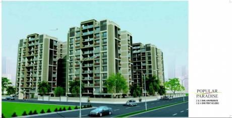 1350 sqft, 2 bhk Apartment in Popular Paradise Gota, Ahmedabad at Rs. 42.0000 Lacs