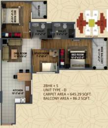 838 sqft, 2 bhk Apartment in  Ananda Sector 95, Gurgaon at Rs. 26.2400 Lacs