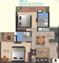 786 sqft, 2 bhk Apartment in Lotus Homz Sector 111, Gurgaon at Rs. 24.7000 Lacs