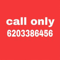 9874806125