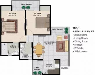 915 sqft, 2 bhk Apartment in Panchsheel Greens 2 Apartments Sector 16B Noida Extension, Greater Noida at Rs. 8000