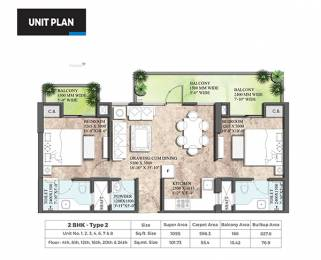 1095 sqft, 2 bhk Apartment in Builder Supertech 27 Heights Noida Extension, Greater Noida at Rs. 40.4100 Lacs
