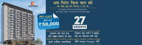 1095 sqft, 2 bhk Apartment in Builder Project Noida Extension, Greater Noida at Rs. 43.6900 Lacs