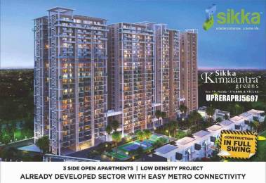 1540 sqft, 3 bhk Apartment in Sikka Kimaantra Greens Apartment Sector 79, Noida at Rs. 62.1750 Lacs