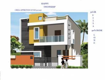1425 sqft, 3 bhk Villa in Builder Project Amaravathi, Vijayawada at Rs. 36.0000 Lacs
