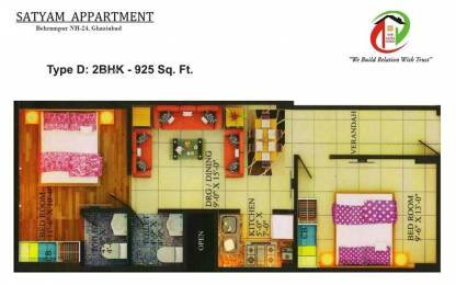 925 sqft, 2 bhk BuilderFloor in Builder Project NH 24, Ghaziabad at Rs. 2.2500 Lacs