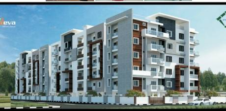 1030 sqft, 2 bhk Apartment in Mahaadeva My Nest Electronic City Phase 1, Bangalore at Rs. 36.0500 Lacs