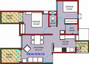 771 sqft, 2 bhk Apartment in Mantra 29 Gold Coast Dhanori, Pune at Rs. 45.0000 Lacs