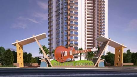 1280 sqft, 2 bhk Apartment in Future Rhythm CCounty Sector 1 Noida Extension, Greater Noida at Rs. 43.5200 Lacs