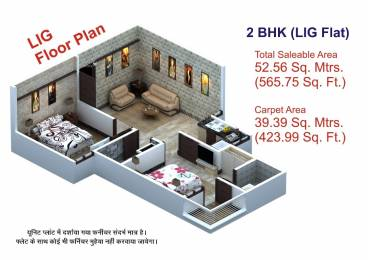 566 sqft, 2 bhk Apartment in Builder Royal Residency Nawalgarh Road, Sikar at Rs. 12.9900 Lacs