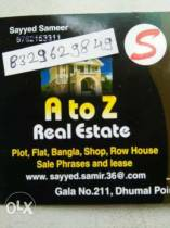 a to z real stete