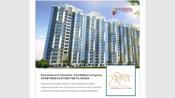 1310 sqft, 2 bhk Apartment in Panchsheel Pratishtha Sector 75, Noida at Rs. 65.0000 Lacs