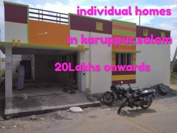 1200 sqft, 2 bhk IndependentHouse in Builder Project Karuppur, Salem at Rs. 20.0000 Lacs