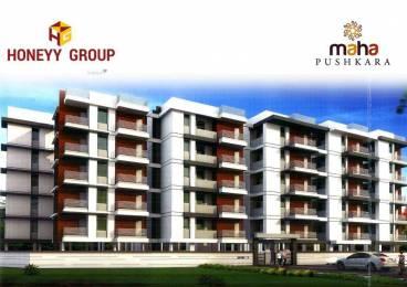 1350 sqft, 3 bhk Apartment in Builder Mahapushkara PMPalem, Visakhapatnam at Rs. 48.0000 Lacs