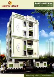 1050 sqft, 2 bhk Apartment in Builder Sai kamakhya Residency MVP Colony, Visakhapatnam at Rs. 65.0000 Lacs