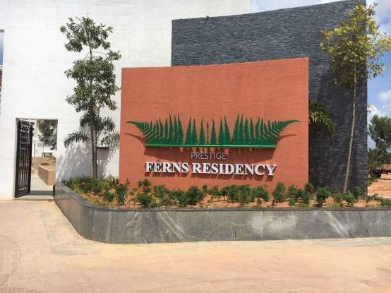 1303 sqft, 2 bhk Apartment in Prestige Ferns Residency Harlur, Bangalore at Rs. 88.0000 Lacs
