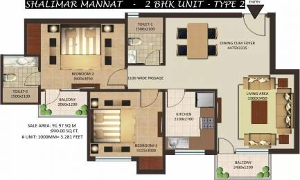 990 sqft, 2 bhk Apartment in Shalimar Mannat Uattardhona, Lucknow at Rs. 24.0000 Lacs