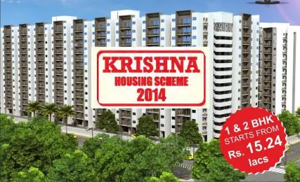 538 sqft, 1 bhk Apartment in Raheja Krishna Housing Scheme Sector 1 Sohna, Gurgaon at Rs. 15.2500 Lacs