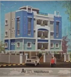 1249 sqft, 3 bhk Apartment in Builder Project Madurdaha Hussainpur, Kolkata at Rs. 56.0000 Lacs