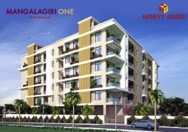 2400 sqft, 3 bhk Apartment in Builder Mangalagirl Beach Road, Visakhapatnam at Rs. 2.0400 Cr