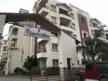 1255 sqft, 2 bhk Apartment in VijayaSri Elixir Whitefield Hope Farm Junction, Bangalore at Rs. 77.0000 Lacs