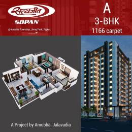 1266 sqft, 3 bhk Apartment in Satyajeet Sopan Nana Mava, Rajkot at Rs. 56.7600 Lacs