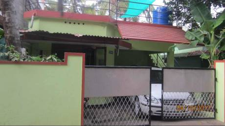 750 sqft, 2 bhk IndependentHouse in Builder Project Maradu, Kochi at Rs. 45.0000 Lacs