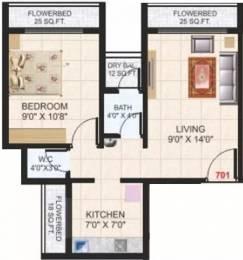 650 sqft, 1 bhk Apartment in Amrut Amrut Kalamboli, Mumbai at Rs. 45.0000 Lacs