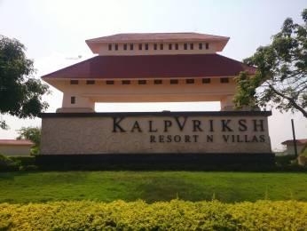 1000 sqft, 2 bhk Villa in Builder KALPAVRIKSH VILLAS Old Dhamtari Road, Raipur at Rs. 26.9000 Lacs