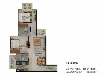761 sqft, 2 bhk Apartment in Signature The Millennia Sector 37D, Gurgaon at Rs. 23.8355 Lacs