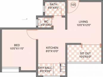 518 sqft, 1 bhk Apartment in Bhandari BA Iris Wagholi, Pune at Rs. 30.6000 Lacs