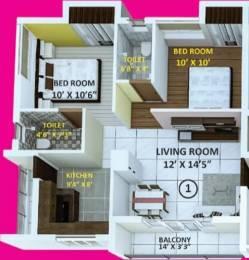 890 sqft, 2 bhk Apartment in Indira Primrose Madipakkam, Chennai at Rs. 48.0000 Lacs