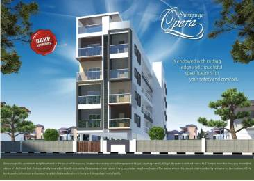 960 sqft, 2 bhk Apartment in Builder Shivaganga Opera Basavanagudi, Bangalore at Rs. 76.8000 Lacs