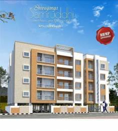 1220 sqft, 2 bhk Apartment in Builder Shivaganga Samruddhi Banashankari Stage 2nd, Bangalore at Rs. 47.5800 Lacs