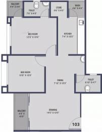 1125 sqft, 2 bhk Apartment in ICB Flora Gota, Ahmedabad at Rs. 38.0000 Lacs