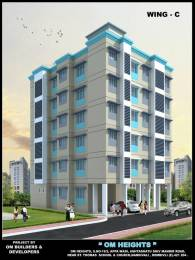 445 sqft, 1 bhk Apartment in Om Heights Dombivali, Mumbai at Rs. 18.7000 Lacs