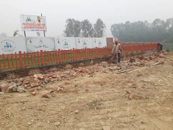1000 sqft, Plot in Builder vaidik vihar Nigoha, Lucknow at Rs. 4.5100 Lacs