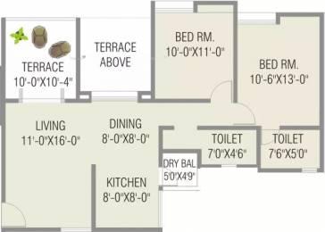 1048 sqft, 2 bhk Apartment in Reelicon Alpine Ridge Baner, Pune at Rs. 75.0000 Lacs