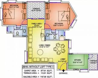 1167 sqft, 2 bhk Apartment in Geras Emerald City Baner, Pune at Rs. 79.0000 Lacs