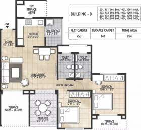 1206 sqft, 2 bhk Apartment in Kolte Patil 24K Sereno Baner, Pune at Rs. 92.0000 Lacs