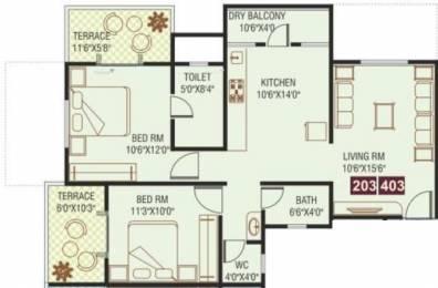 1188 sqft, 2 bhk Apartment in Paras Delicia Hinjewadi, Pune at Rs. 61.0384 Lacs