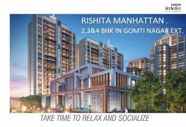 2650 sqft, 4 bhk Apartment in Rishita Manhattan Gomti Nagar Extension, Lucknow at Rs. 95.4000 Lacs