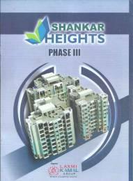 900 sqft, 2 bhk Apartment in Laxmi Shankar Heights Phase 3 Ambernath West, Mumbai at Rs. 35.9900 Lacs