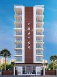 2 BHK Flat For Sale In Santacruz East Mumbai