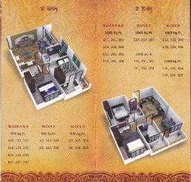 1045 sqft, 2 bhk Apartment in Builder Project New Rani Bagh, Indore at Rs. 24.0350 Lacs