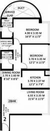 843 sqft, 2 bhk Apartment in Godrej Platinum Vikhroli, Mumbai at Rs. 0