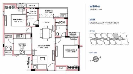 1086 sqft, 2 bhk Apartment in BBCL Nakshatra Perungudi, Chennai at Rs. 0