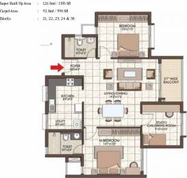 1355 sqft, 2 bhk Apartment in Prestige Kew Gardens Bellandur, Bangalore at Rs. 0