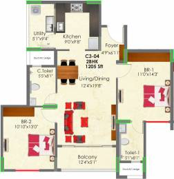 1205 sqft, 2 bhk Apartment in SNN Raj Greenbay Electronic City Phase 2, Bangalore at Rs. 0
